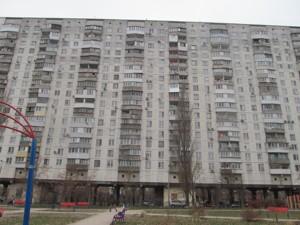 Квартира Z-800709, Бучмы Амвросия, 8, Киев - Фото 3