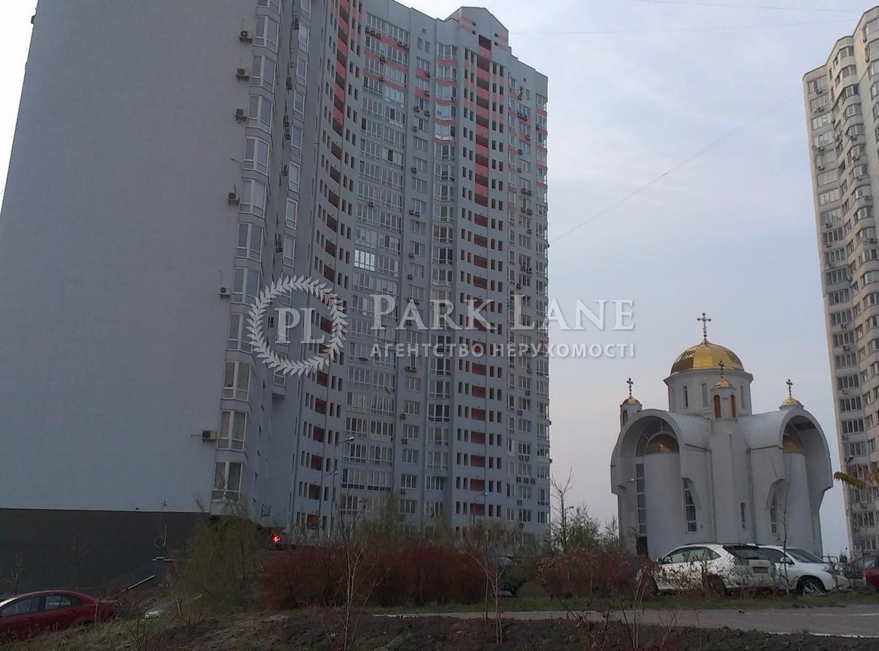 Квартира ул. Чавдар Елизаветы, 1, Киев, K-24134 - Фото 21