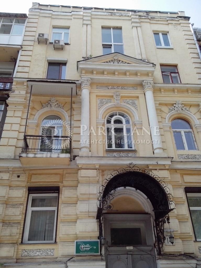 Квартира K-24746, Антоновича (Горького), 14б, Киев - Фото 3