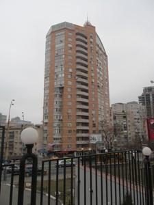Коммерческая недвижимость, Z-719327, Черновола Вячеслава, Шевченковский район