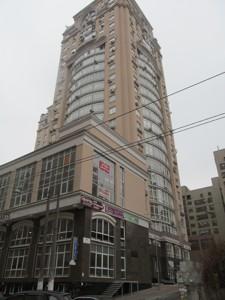 Офис, B-99644, Дмитриевская, Киев - Фото 1