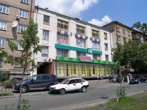 Офис, Z-1807880, Голосеевский проспект (40-летия Октября просп.), Киев - Фото 1