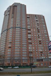 Квартира B-93506, Ревуцького, 9, Київ - Фото 2