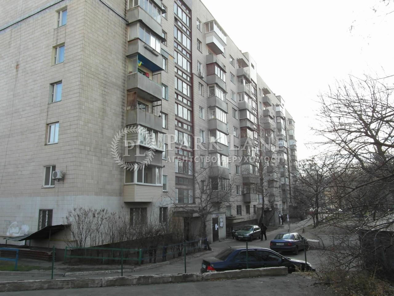 Квартира N-22395, Вітряні Гори, 3, Київ - Фото 2