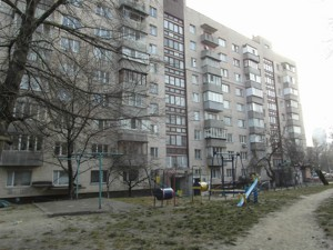 Квартира N-22395, Вітряні Гори, 3, Київ - Фото 3