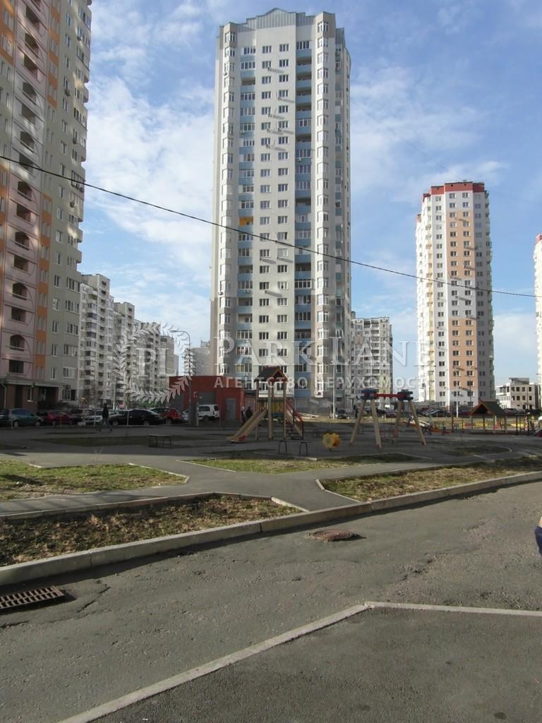 Квартира ул. Лаврухина, 12, Киев, A-98718 - Фото 3