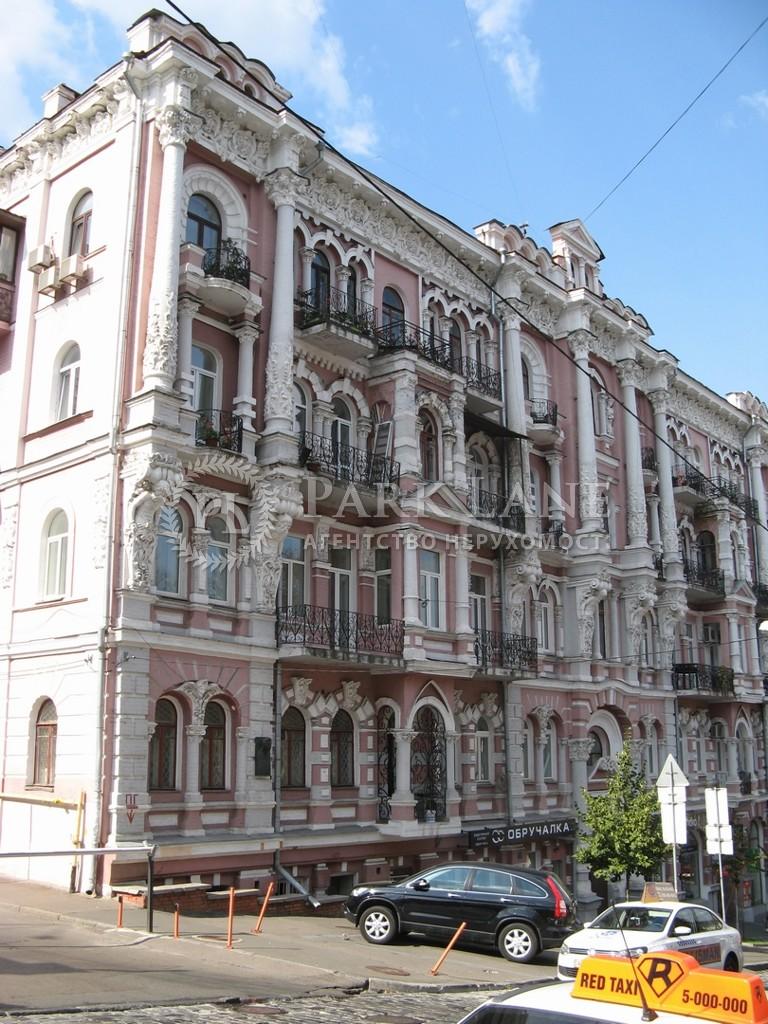 Квартира ул. Лютеранская, 6, Киев, C-63686 - Фото 1