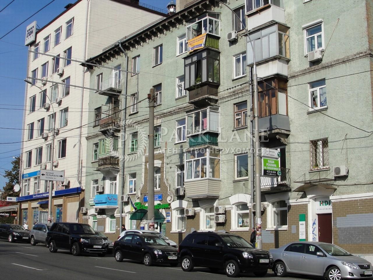 Нежитлове приміщення, L-23828, Антоновича (Горького), Київ - Фото 2