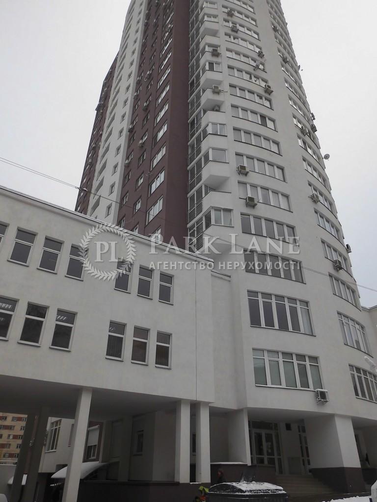 Квартира Ковальский пер., 19, Киев, I-23601 - Фото 17