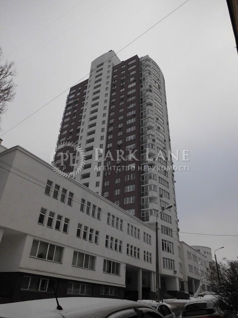 Квартира Ковальский пер., 19, Киев, I-23601 - Фото 1