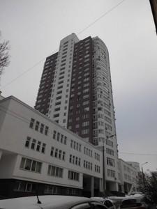 Коммерческая недвижимость, I-29595, Ковальский пер., Соломенский район
