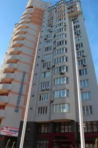 Квартира Z-619292, Гмыри Бориса, 2, Киев - Фото 2