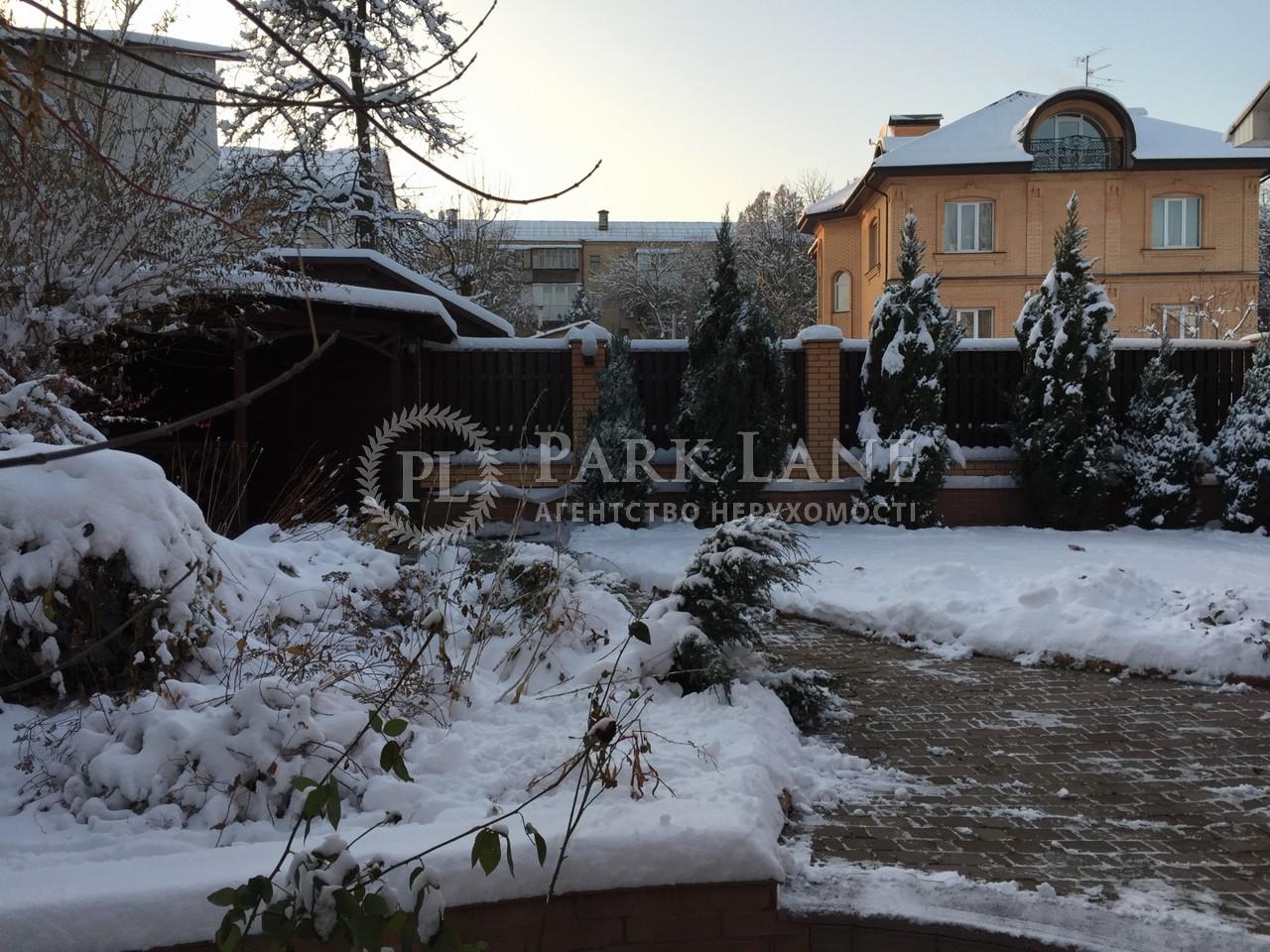 Дом ул. Саратовская, Киев, Z-1050613 - Фото 8
