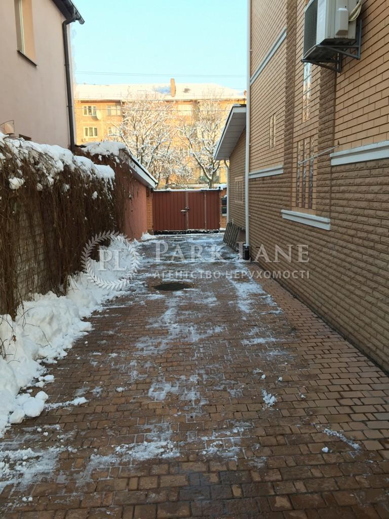 Будинок вул. Саратовська, Київ, Z-1050613 - Фото 10