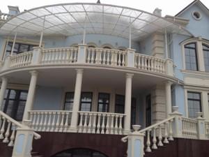 Дом J-19810, Старокиевская, Козин (Конча-Заспа) - Фото 3