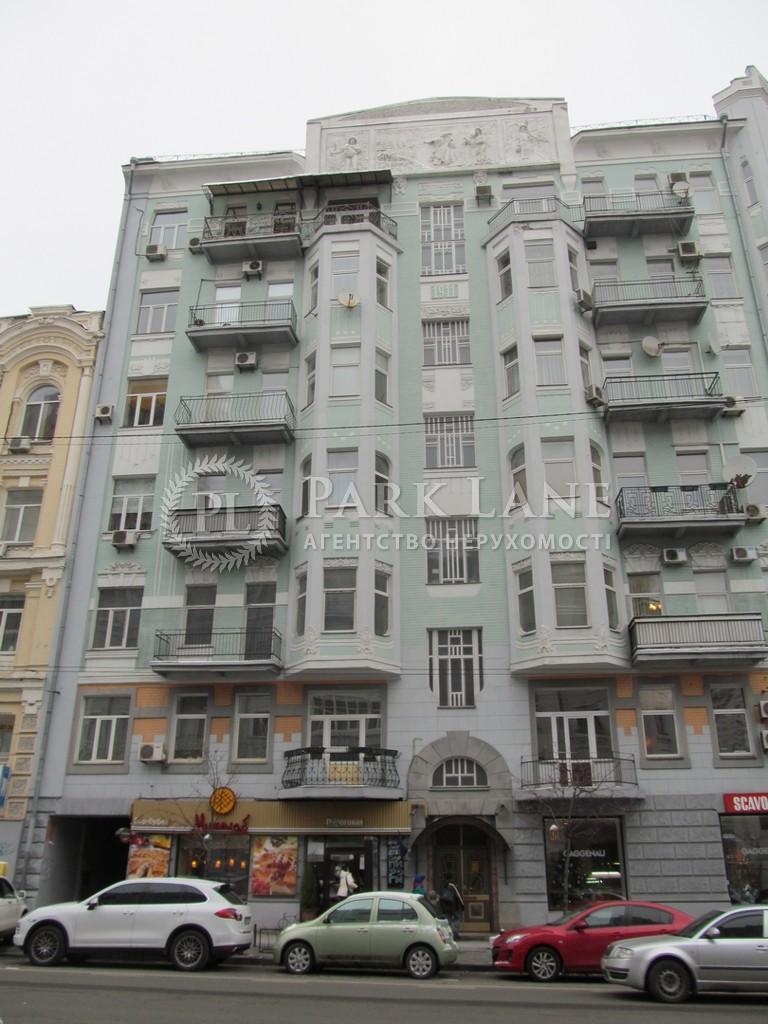 Квартира ул. Саксаганского, 33/35, Киев, Z-353208 - Фото 25