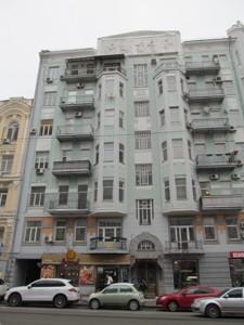 Квартира Z-353208, Саксаганского, 33/35, Киев - Фото 4