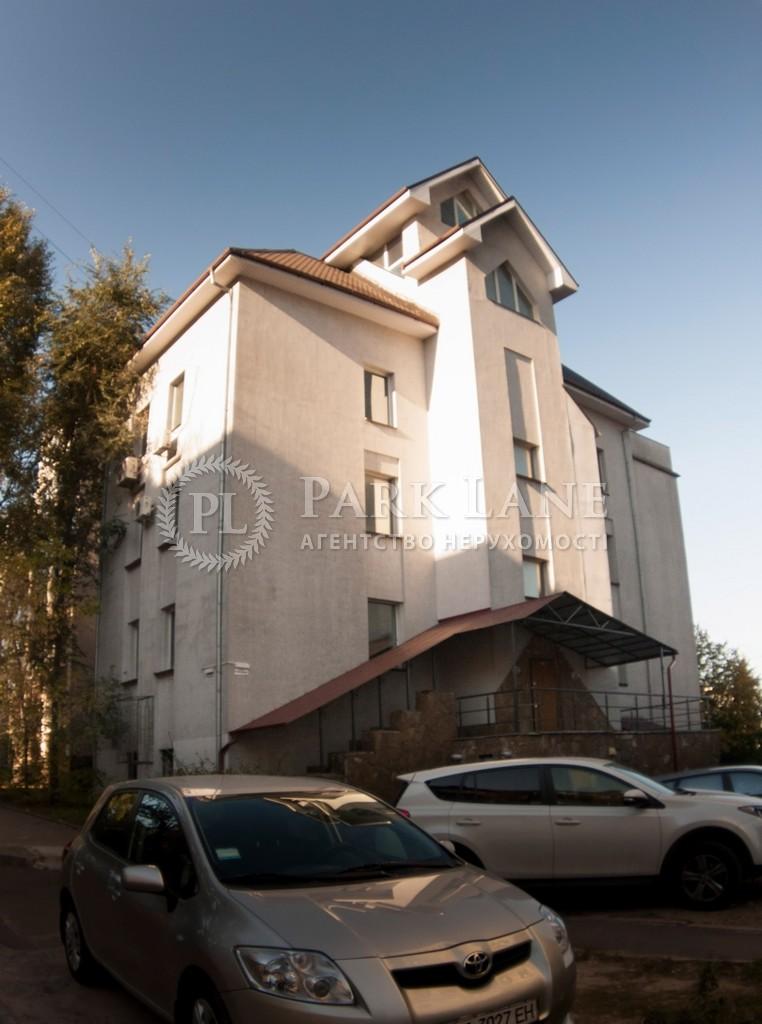 Дом, Тополевая, Киев, Z-1475355 - Фото 1