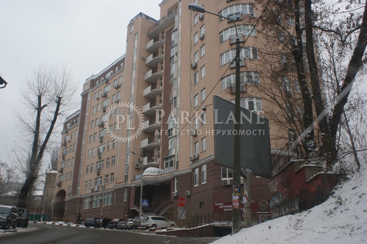 Квартира Кудрявский спуск, 3б, Киев, Z-718417 - Фото 2