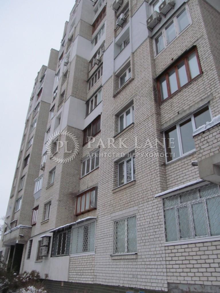 Квартира Святошинский пер., 2, Киев, Z-1533427 - Фото 7