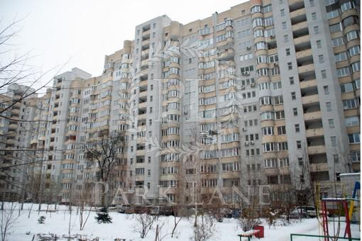 Квартира Отдыха, 12, Киев, Z-487735 - Фото