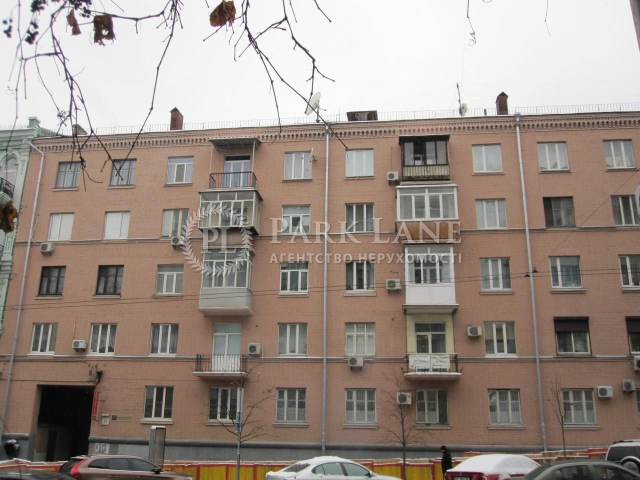 Квартира ул. Шота Руставели, 26, Киев, Z-456242 - Фото 1
