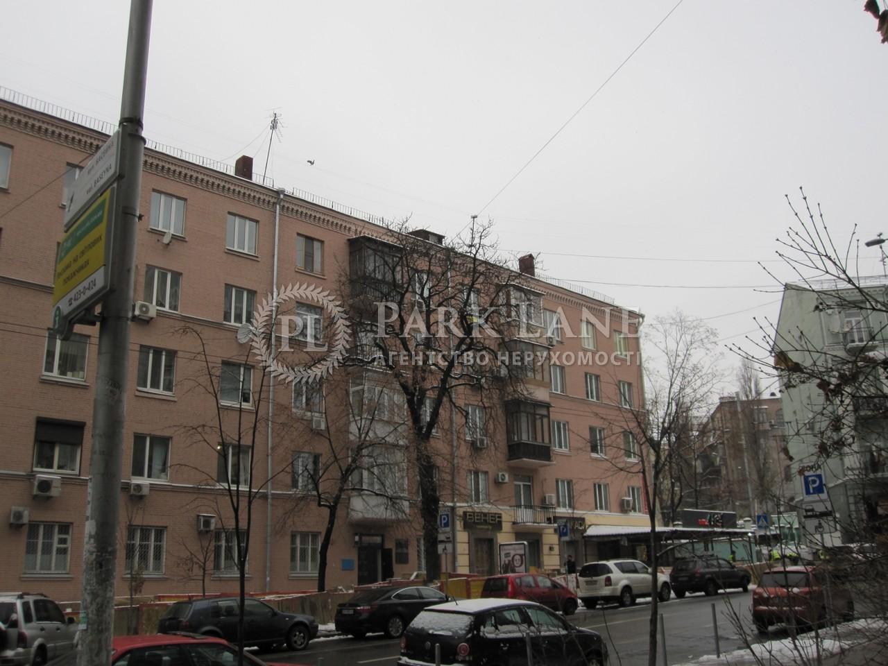 Квартира ул. Шота Руставели, 26, Киев, N-18693 - Фото 18