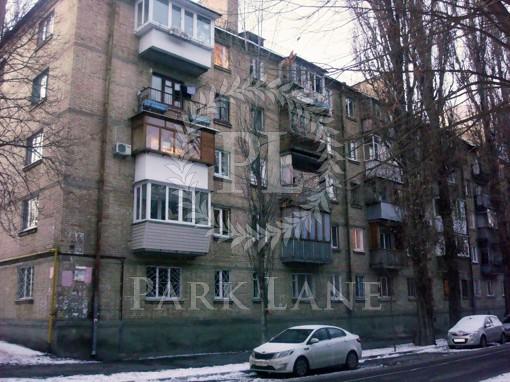 Квартира Потехина Полковника, 8, Киев, Z-771071 - Фото