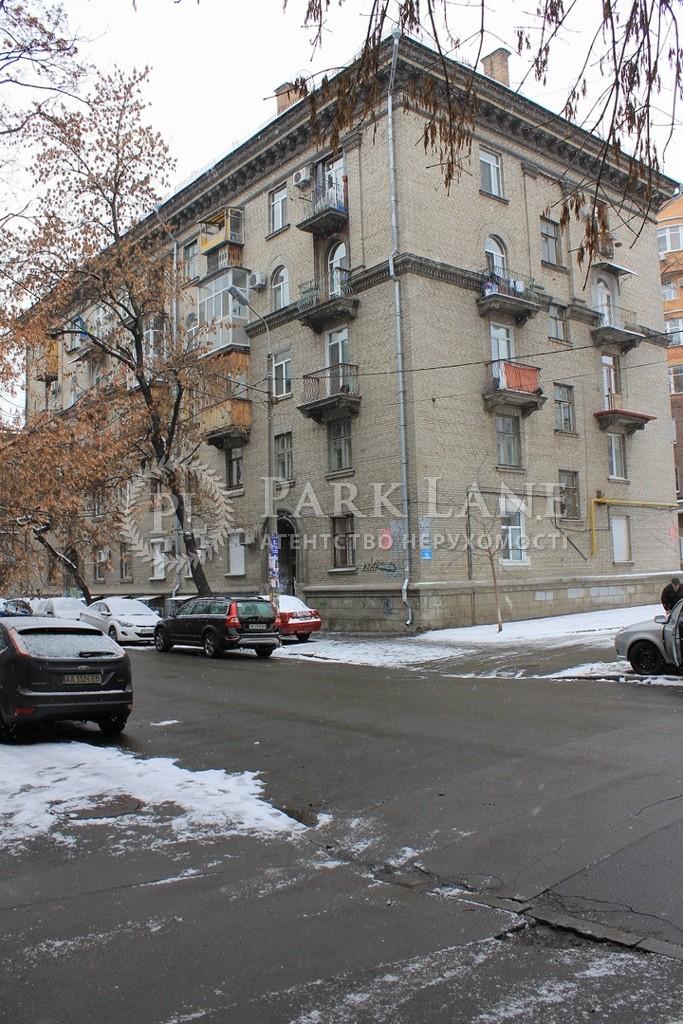 Квартира вул. Щекавицька, 37/48, Київ, R-27221 - Фото 1