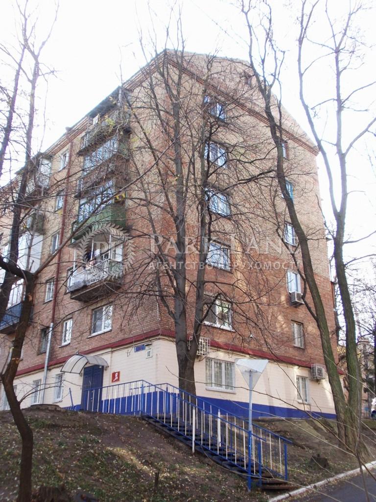 Квартира R-38726, Леси Украинки бульв., 10а, Киев - Фото 1