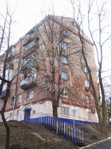 Квартира Леси Украинки бульв., 10а, Киев, Z-724608 - Фото
