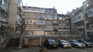 Квартира Z-1419018, Сечевых Стрельцов (Артема), 40/1, Киев - Фото 5