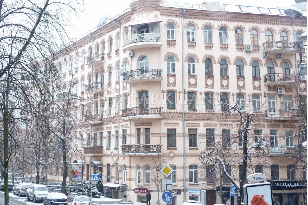Квартира ул. Городецкого Архитектора, 12/3, Киев, R-32381 - Фото 5