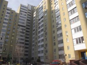 Квартира Z-711137, Харьковское шоссе, 58а, Киев - Фото 2