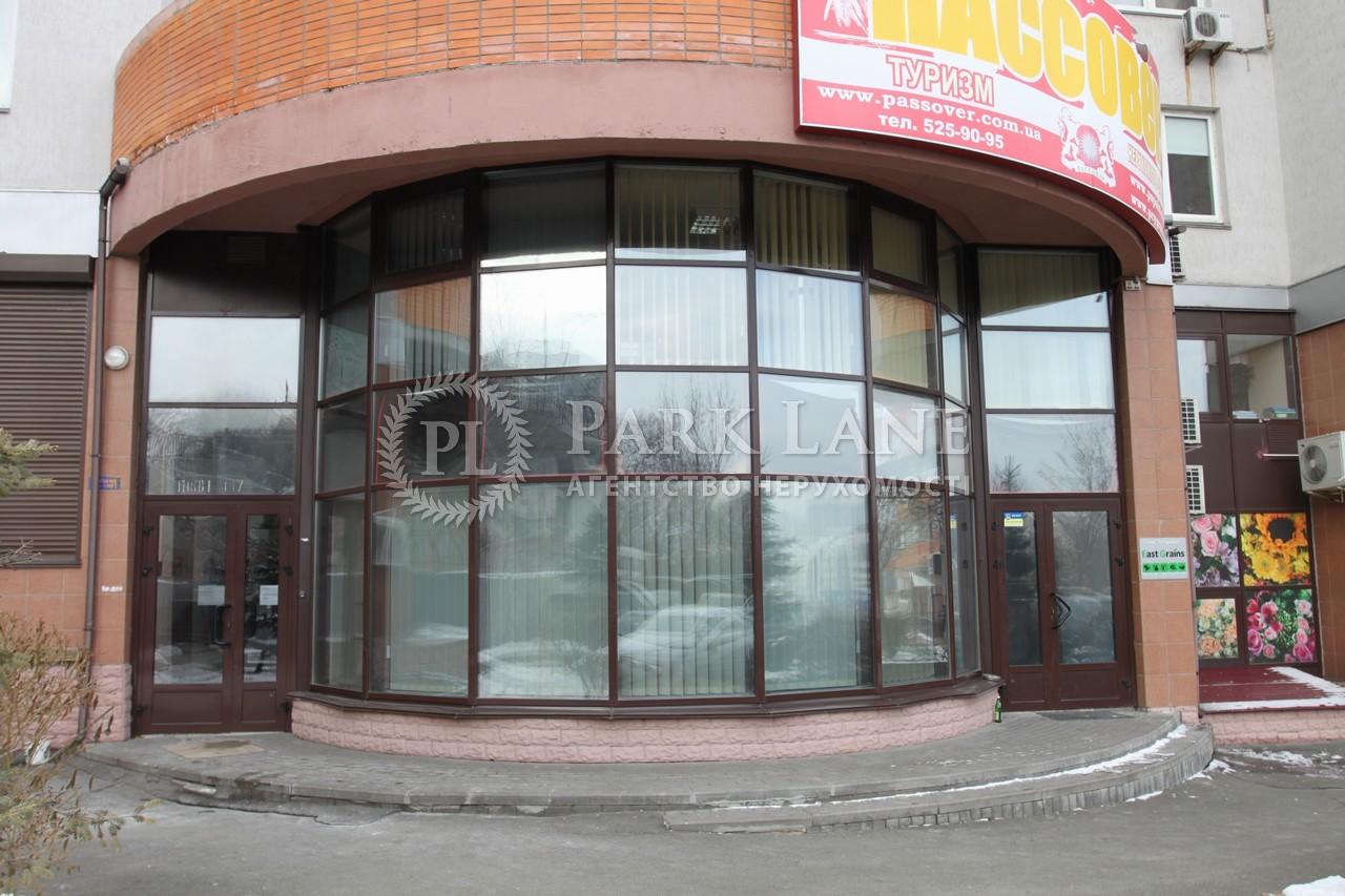 Офис, Феодосийский пер., Киев, X-11710 - Фото 4