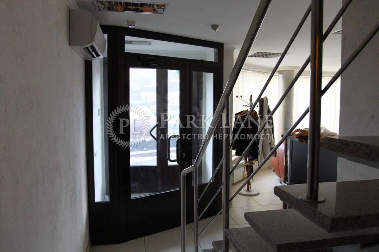 Офис, Феодосийский пер., Киев, X-11710 - Фото 5