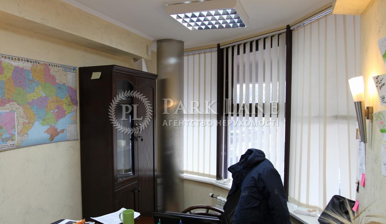 Офис, Феодосийский пер., Киев, X-11710 - Фото 12