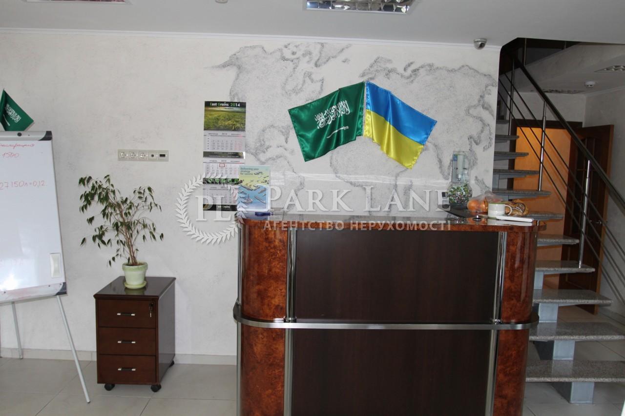 Офис, Феодосийский пер., Киев, X-11710 - Фото 13