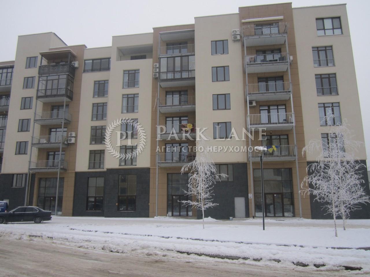 Квартира ул. Замковецкая, 106б, Киев, B-102069 - Фото 1