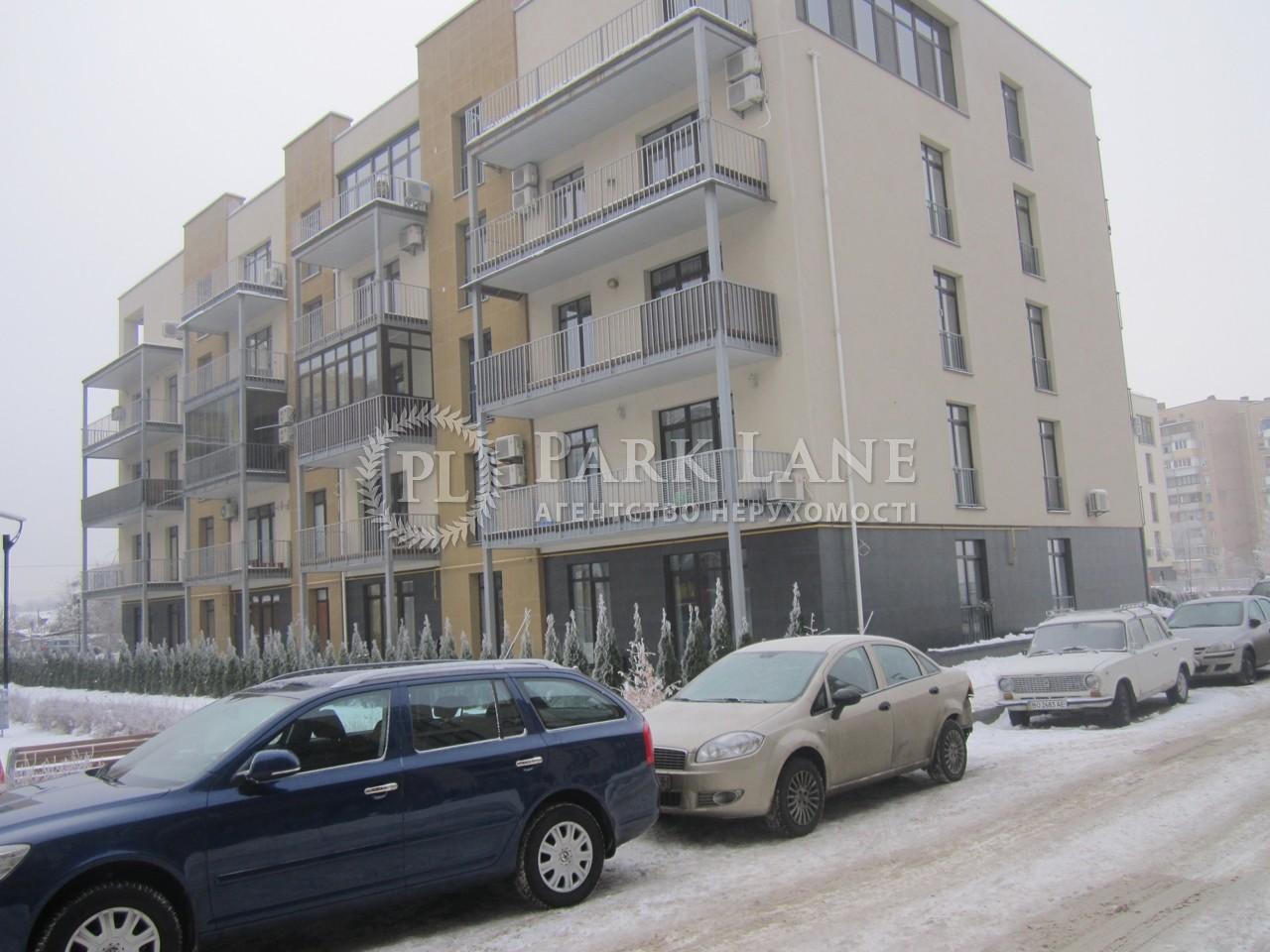 Квартира ул. Замковецкая, 106б, Киев, B-102069 - Фото 5