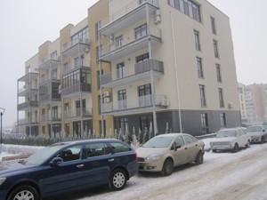 Квартира B-102308, Замковецька, 106б, Київ - Фото 2