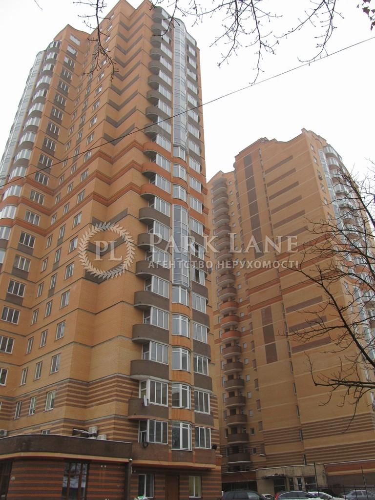 Квартира Лабораторний пров., 6, Київ, K-27970 - Фото 1