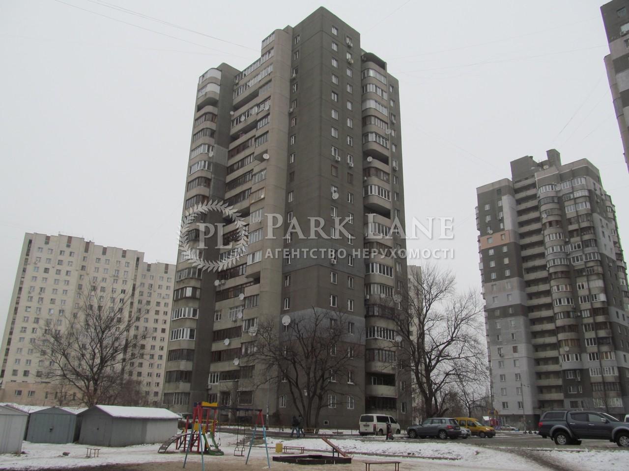 Квартира ул. Азербайджанская, 16/4, Киев, Q-321 - Фото 1