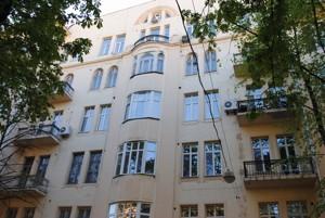 Офис, B-92842, Костельная, Киев - Фото 2