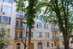 Офис, B-92842, Костельная, Киев - Фото 3