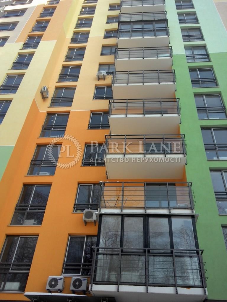 Квартира ул. Петрицкого Анатолия, 21, Киев, D-35290 - Фото 1
