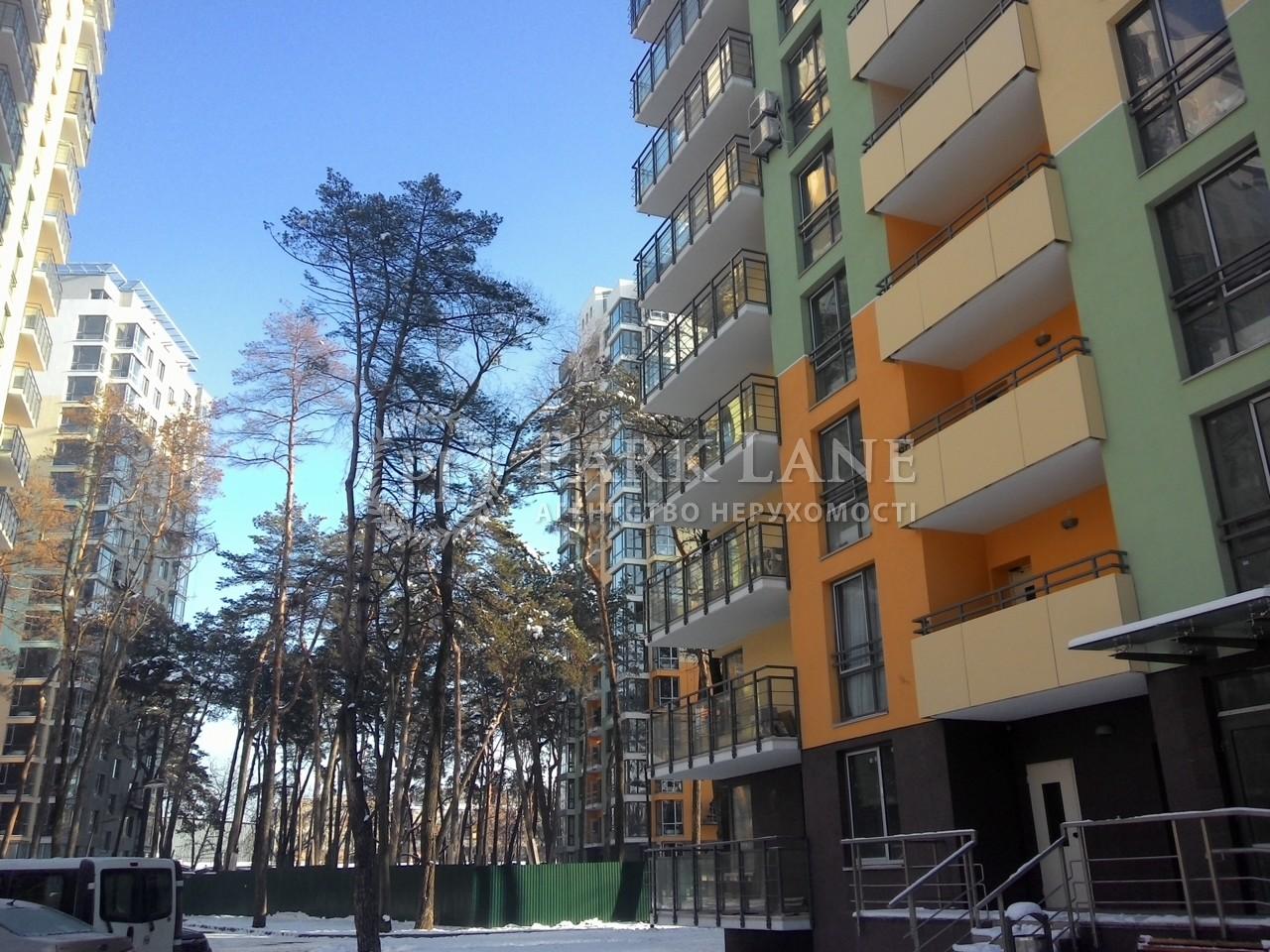 Квартира ул. Петрицкого Анатолия, 21, Киев, D-35290 - Фото 6
