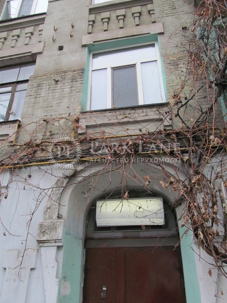 Квартира ул. Саксаганского, 102, Киев, F-22410 - Фото 17