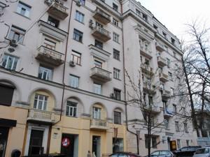 Нежилое помещение, Z-544525, Антоновича (Горького), Киев - Фото 1