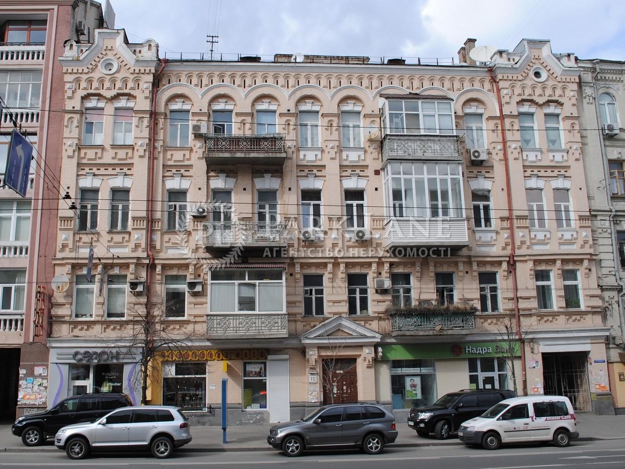 Квартира ул. Саксаганского, 22, Киев, N-19703 - Фото 28
